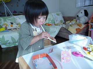 2010 11 12 久宝寺緑地 tibi02
