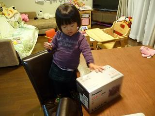 2010 11 27 ケーキでお祝い tibi04