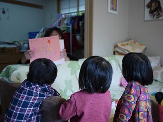 2010 12 16 クリスマス会 tibi01