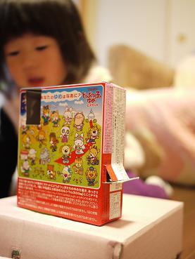 2011 01 09 京子の赤ちゃん tibi05