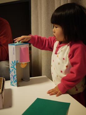 2011 01 09 工作あそびと京子の家 tibi02