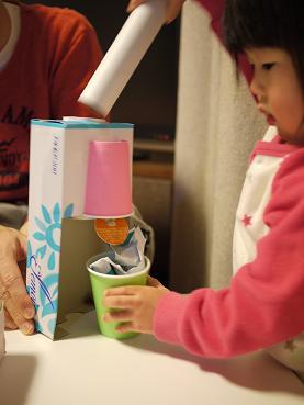 2011 01 09 工作あそびと京子の家 tibi04
