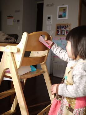 2011 01 11 アトリエと工作 tibi02