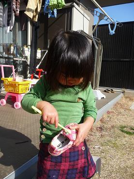 2011 01 19 バンビ&アトリエ tibi01