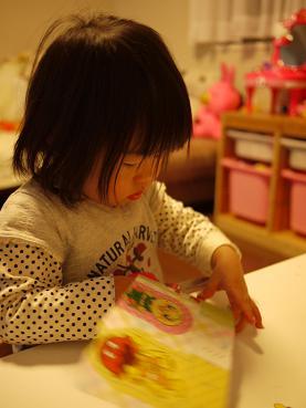 2011 01 14 モモ2歳5ヵ月2 tibi01