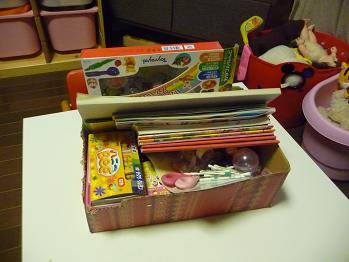 2011 02 14 お道具箱 tibi01
