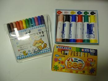 2011 02 14 お道具箱 tibi05