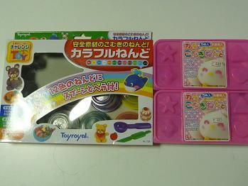 2011 02 14 お道具箱 tibi02