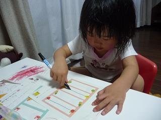 2011 02 21 くもん体験 tibi03