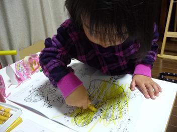 2011 02 23 さんかくタングラム2 tibi06