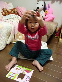 2011 02 23 さんかくタングラム2 tibi01