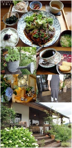 sorashido-4.jpg
