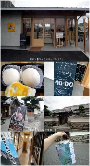 yasuda-20120602.jpg