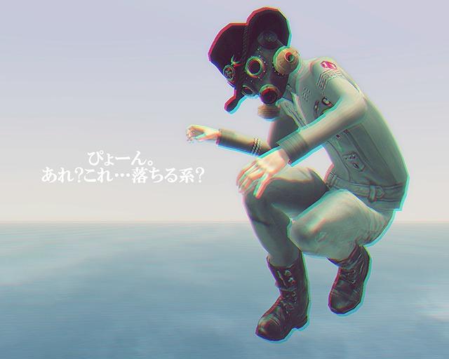 ガスマス男3 文字入り