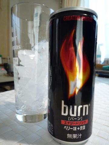 burn320 (2)