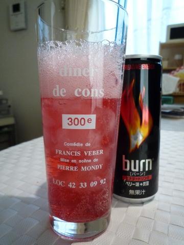 burn320 (1)