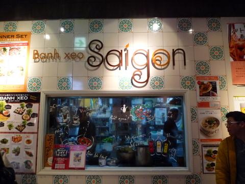 saigon 有楽町 (6)