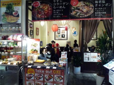 saigon 有楽町 (1)