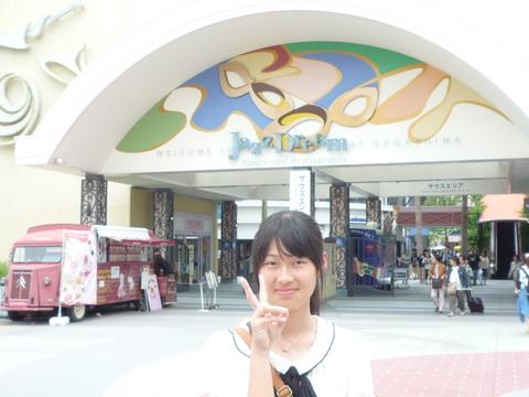 0nagashima (10)