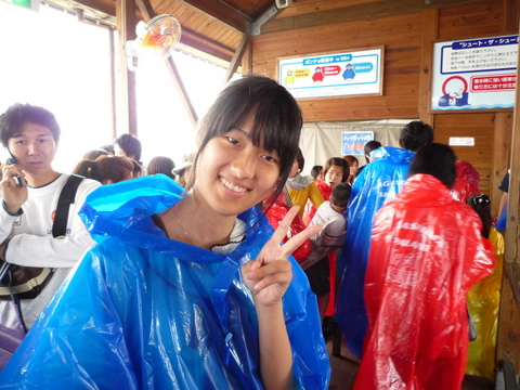 0nagashima (13)