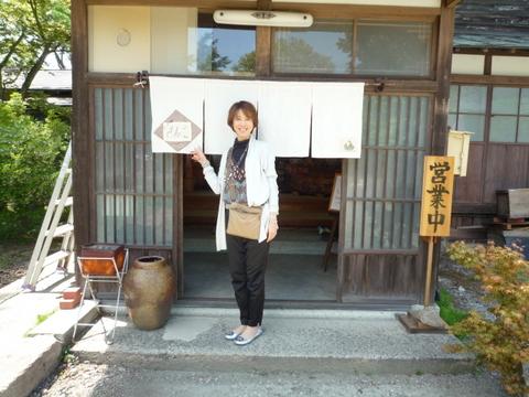 白鷹町のお蕎麦 (6)