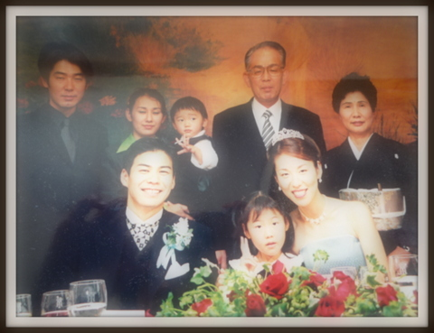 My Wedding (1)