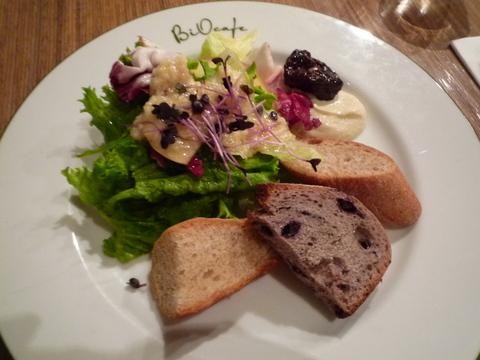 bio cafe 201207 (2)