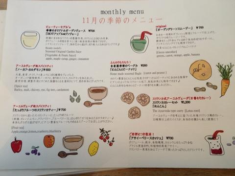 garden cafe (4)