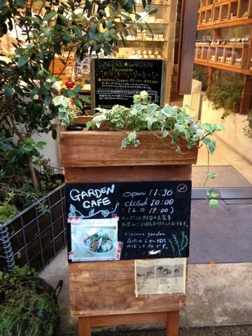 garden cafe (3)