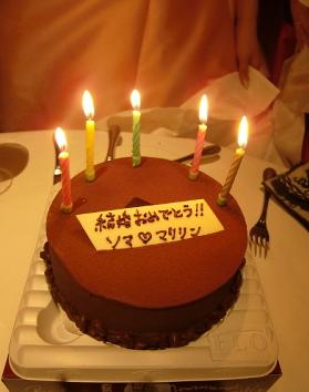 ケーキ入場