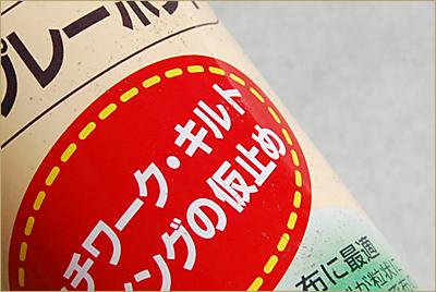 2012-0702-02.jpg