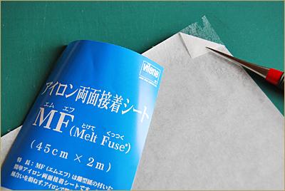 2012-0702-05.jpg