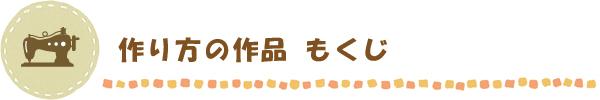 2012-0713-02.jpg