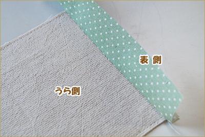 2012-0731-05.jpg