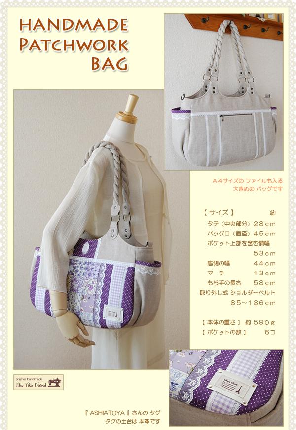 2012-08-yahoo-02.jpg