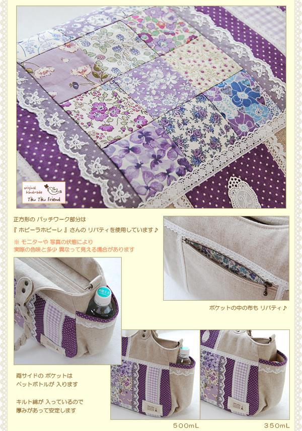 2012-08-yahoo-03.jpg