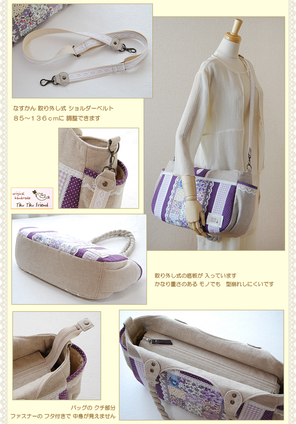 2012-08-yahoo-04.jpg