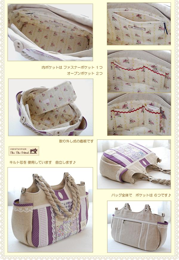 2012-08-yahoo-05.jpg