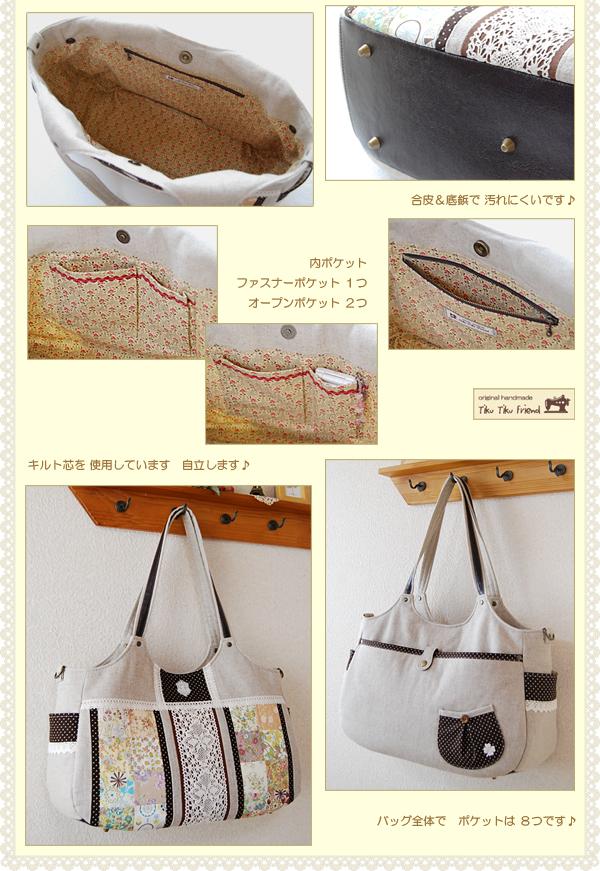 2012-08-yahoo-12.jpg