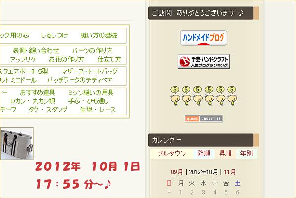 2012-0836-30.jpg