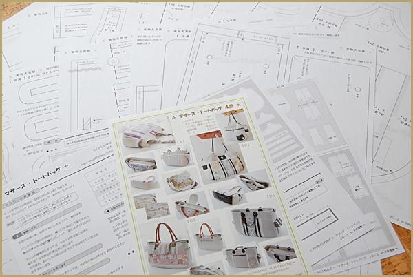 2012-0910-katagami.jpg
