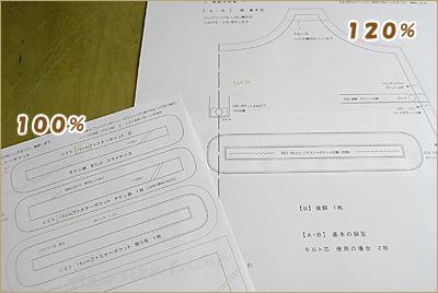 2012-1007-09-02.jpg