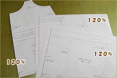 2012-1007-12-02.jpg
