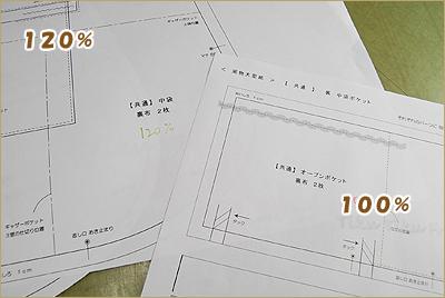 2012-1007-13.jpg