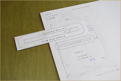 2012-1007-16.jpg