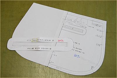 2012-1008-07.jpg