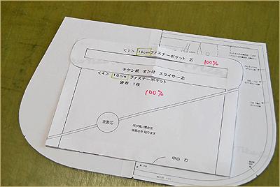 2012-1008-09.jpg