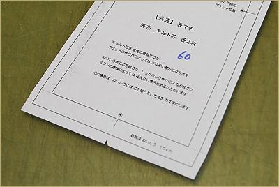 2012-1008-10.jpg