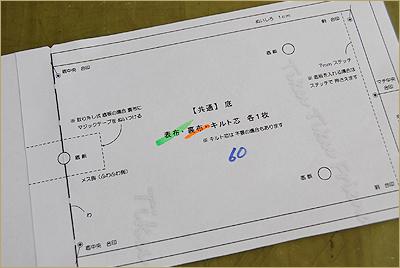 2012-1008-12-02.jpg