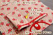 tiku-mokuij-f-07.jpg